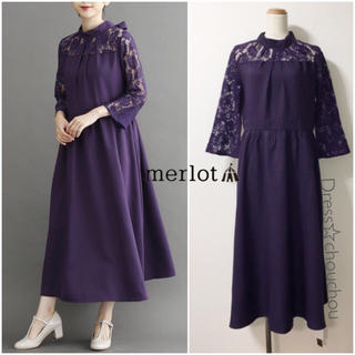 メルロー(merlot)のmerlot plus バックリボン デコルテレース ドレス ワンピース(ロングドレス)