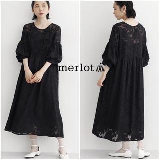 メルロー(merlot)のmerlot plus レトロフラワーリボンパフスリーブ ドレス ワンピース(ロングドレス)