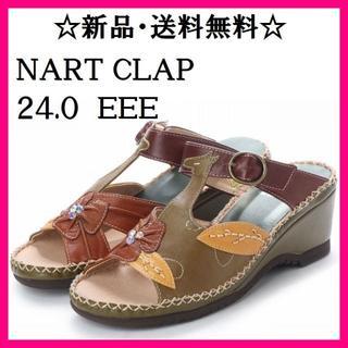 ☆特価☆NART CLAP 花柄サンダル 058(サンダル)