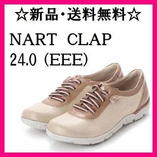 ☆値下げしました☆NART CLAP カジュアルシューズ 055(スニーカー)