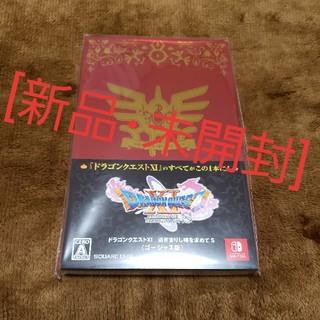 Nintendo Switch - [新品・未開封] 任天堂スイッチ ドラゴンクエストⅪ S ゴージャス版