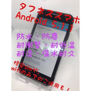 ドコモ Galaxy Active neo SC-01H スマホ