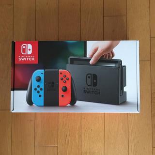 Nintendo Switch - Nintendo Switch  新品未開封