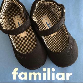 ファミリア(familiar)の【ご専用】極美品♡ 靴 サイズ 14.5センチ(13センチ~向き)(フォーマルシューズ)