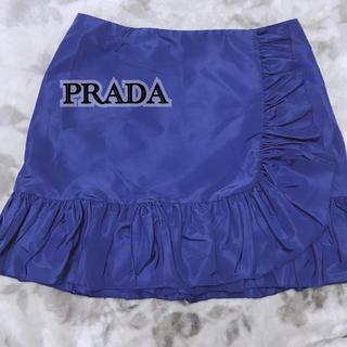 プラダ(PRADA)のPRADA すそフリルバルーン風タフタスカート 38 ロイヤルブルー 青(ミニスカート)