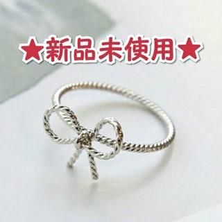 【新品未使用】リボンピンキーリング/シルバー(リング(指輪))
