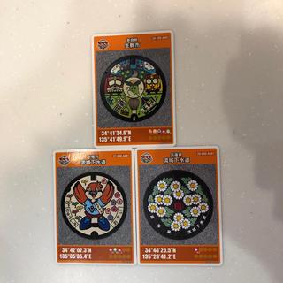 マンホールカード  大阪府・兵庫県・奈良県生駒市(印刷物)