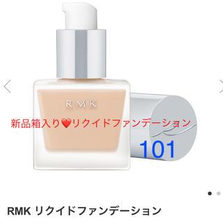 RMK - 新品❤️ RMK リクイドファンデーション 101 30ml