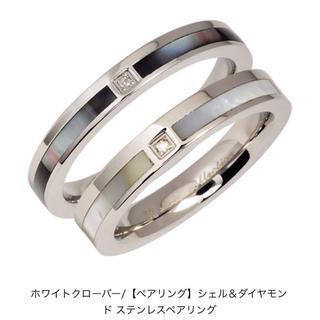 アクアシルバー ペアリング 新品(リング(指輪))