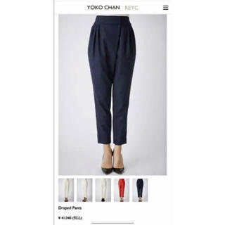 BARNEYS NEW YORK - 美品 ヨーコチャン YOKO CHAN ウールパンツ