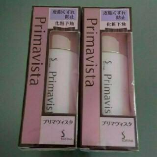 Primavista - プリマヴィスタ 皮脂くずれ防止化粧下地