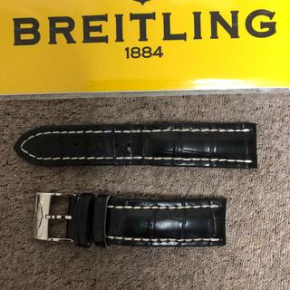 ブライトリング(BREITLING)のブライトリング クロコベルト 純正 ブラック(レザーベルト)