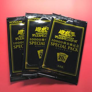 遊戯王 - 遊戯王 1000種突破記念 スペシャルパック 未開封3パック