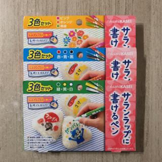 旭化成 サランラップに書けるペン 9色セット