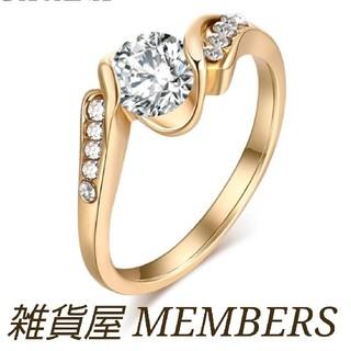 送料無料9号イエローゴールドスーパーCZダイヤデザイナーズジュエリーリング指輪(リング(指輪))