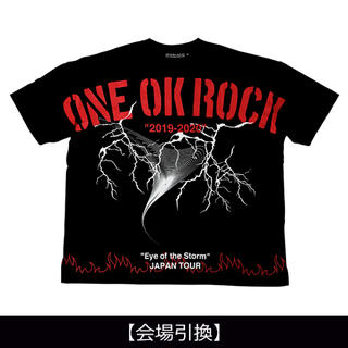 ONE OK ROCK - ワンオク ビッグTシャツ