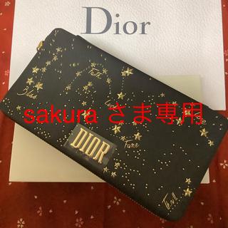 Dior - Dior ポーチ クラッチバッグ
