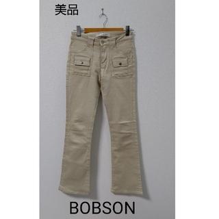 ボブソン(BOBSON)の美品  BOBSON  クイーンズロウ  ベージュ パンツ(カジュアルパンツ)