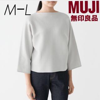 MUJI (無印良品) - MUJI  ドルマンスリーブセーター  生成  M-L