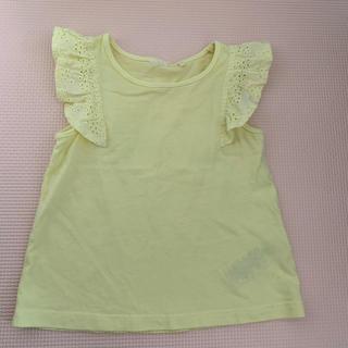 NEXT - ベビー服