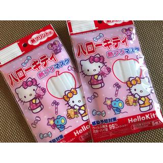 サンリオ - キティちゃんのマスク.キッズSサイズ5枚入2セット