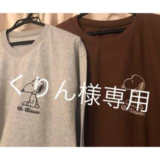 スヌーピー(SNOOPY)のスヌーピー ロンT Tシャツ ゆったりサイズ SNOOPY(Tシャツ(長袖/七分))