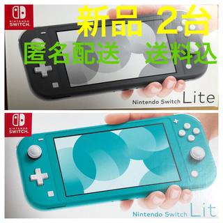 Nintendo Switch - Nintendo Switch Lite ターコイズブルー グレー 2台組