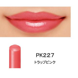 MAQuillAGE - マキアージュ ドラマティックルージュ PK227