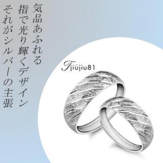送料無料 シルバー リング ペア プレゼント 指輪 セット 記念 カップル(リング(指輪))