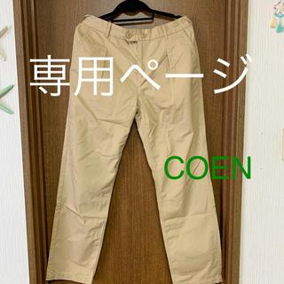 coen - COEN  レディースチノパンツ