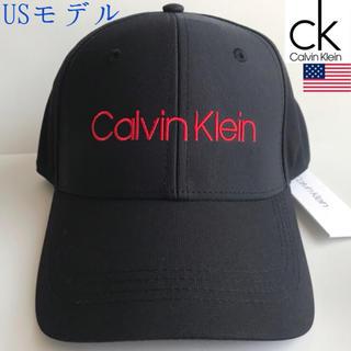 Calvin Klein - レア【新品】Calvin Klein USA キャップ 帽子 黒