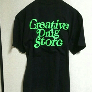 GDC - girls don't cry creative drug store  L