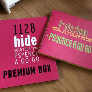 ファン必見★hide の1996プレミアムBOX