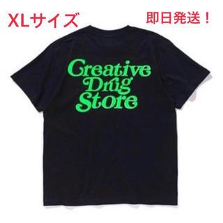GDC - creative drug store Tシャツ XLサイズ