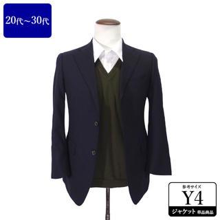 スーツカンパニー(THE SUIT COMPANY)のスーツ ジャケット ネイビー YA4(スーツジャケット)