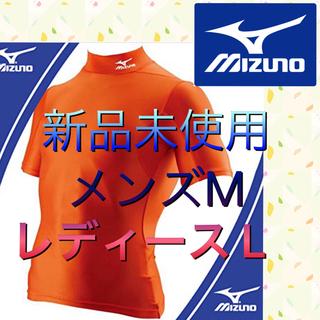 ミズノ(MIZUNO)の新品未使用未開封  半袖バイオギア ユニセックス(Tシャツ(半袖/袖なし))