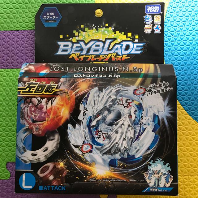ThePortal0 TAKARA TOMY Beyblade BURST B66 Lost Longinus .N.Sp Ver.JP
