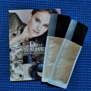 ディオール(Dior)のディオール スキン フォーエヴァー フルイド サンプル 2N(ファンデーション)