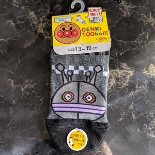アンパンマン - NO2 ダダンダン 幼児靴下