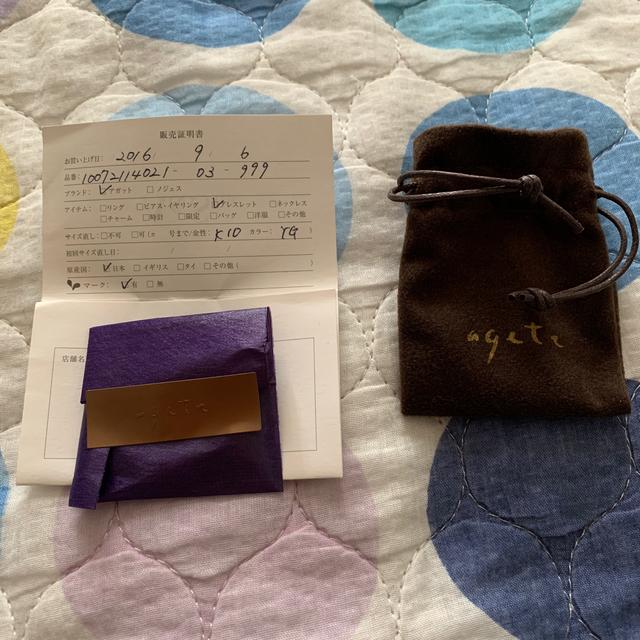 agete(アガット)のagete アガット ベネチアンチェーン ブレスレット レディースのアクセサリー(ブレスレット/バングル)の商品写真