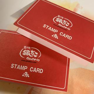 ラクテン(Rakuten)の銀だこポイントカード(フード/ドリンク券)