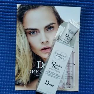 Dior - ディオール カプチュールトータル ドリームスキン ケア& パーフェクト サンプル