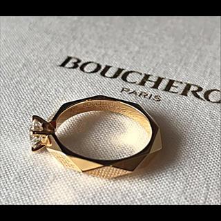ブシュロン(BOUCHERON)の新品未使用 ブシュロン ファセット リング 50 ピンクゴールド0.45カラット(リング(指輪))