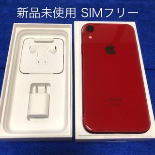 iPhone - 新品未使用 公式SIMロック解除済み SIMフリー iPhoneXR 64GB