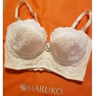 マルコ(MARUKO)の<MIYABIサマ専用>MARUKO モンマリエ D80 ブラジャー(ブラ)