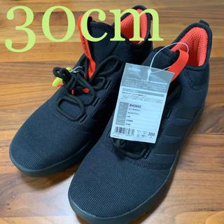 adidas - アディダス ULT BSKBALL B43855  30cm 黒 バッシュ