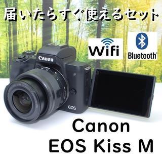 Canon - 【大人気】16GBのSDカードつき!キャノンEOS Kiss M♪
