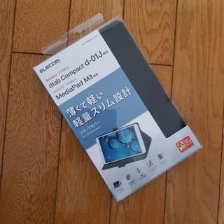 エレコム(ELECOM)のdtab d-01J、MediaPad M3用薄型フラップカバー(タブレット)