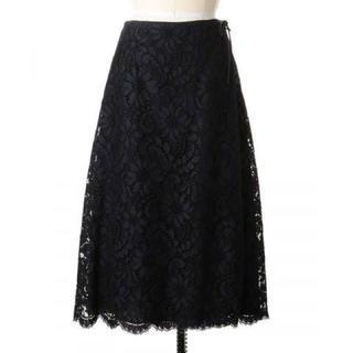 Drawer - 【定価10万新品定番の紺】ドゥロワー drawer サイドリボン レーススカート