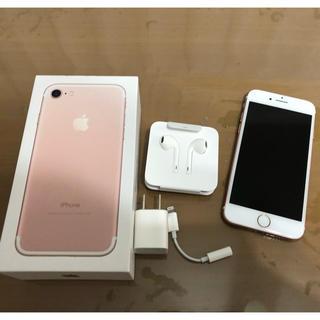 Softbank - iPhone 7 Rose Gold 32 GB Softbank
